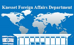 Feature: Foreign Affairs Department plays key role in strengthening ties with parliaments worldwide