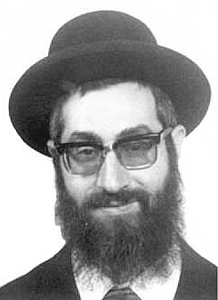 Portrait of Yaakov Yosef